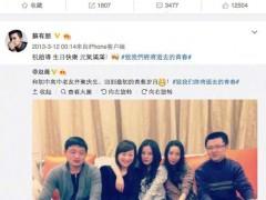 贴心!苏有朋连续6年为好友赵薇送生日祝福
