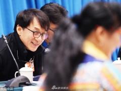 全国政协十三届会议文艺界小组讨论 成龙张凯丽参会