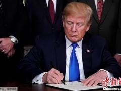 中国驻美大使馆强烈谴责并坚决反对美公布对华301调查征税建议