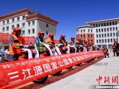 三江源国家公园黄河源园区为生态管护员配发巡护摩托车
