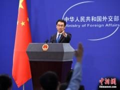 """美征税针对""""中国制造2025"""" 中方:压力产生动力"""