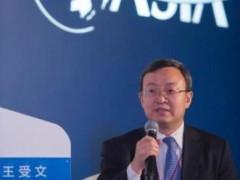 中方:若要打贸易战愿奉陪 愿意谈的大门也敞开