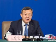 """美301调查报告指摘""""中国制造2025"""" 中方回应"""