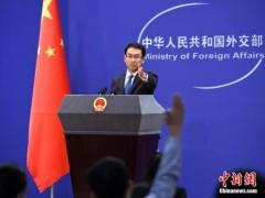 中方:中国将按照自己的时间表、路线图自主开放