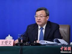 中美贸易摩擦是由中方挑起?中方:那是假新闻