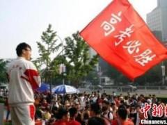 """上海深化高考综合改革扭转""""唯分数论"""""""