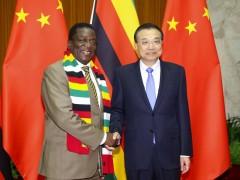 李克强会见津巴布韦总统姆南加古瓦
