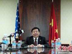中方谈近期中美贸易摩擦形势 表立场展信心回应质疑