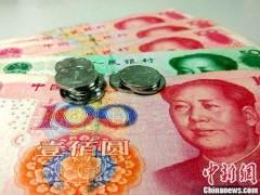 今年中央的钱怎么花?财政部晒预算将在这方面发力