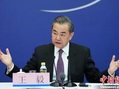 王毅谈中俄关系:国际形势越复杂,越需要加强协作