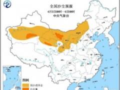 北方地区沙霾天气交替频发 气温偏高是重要因素之一