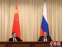 王毅呼吁各国共同维护全球自由贸易体制