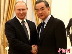 俄罗斯总统普京会见王毅