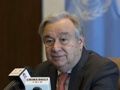 联合国秘书长看中美贸易摩擦:城门失火必定殃及池鱼