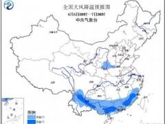 中东部迎大风降温 西北华北部分地区有浮尘或扬沙