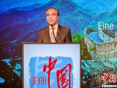 """奥领导人""""史上最高规格""""访华 李晓驷:两国合作站上新起点"""