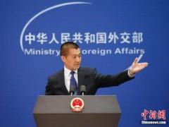 美或对中国额外加征关税 中方:必定采取新应对措施