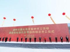 游侠汽车超级工厂正式启动四季度发布全新量产车