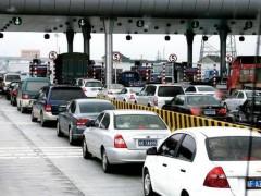 提振汽车产业发展车企呼吁破除汽车消费限制