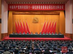 彭清华在省纪委十一届五次全会上强调:纵深推进全面从严治党,为